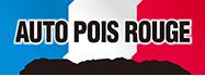 プジョー、シトロエン、ルノーなどのフランス車、ラテン車の修理ならオートポワルージュにお任せください。 新車・中古車・パーツの販売も行っております。