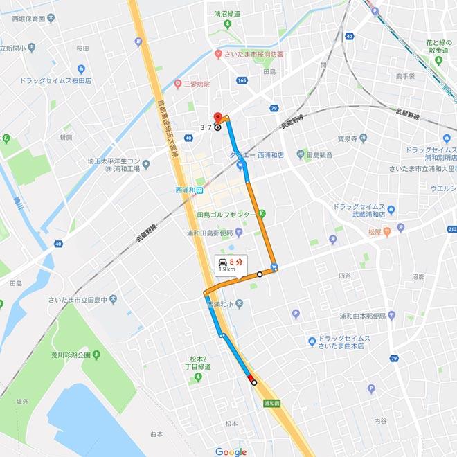 オートポワルージュ東京方面からの道順